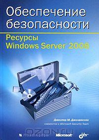 http://www.ozon.ru/