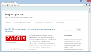 wordpress xcloner site restore 04