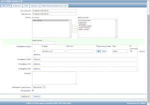 zabbix agent install 03