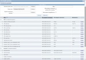 zabbix agent install 06