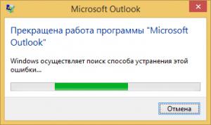 outlok 2013 error 00