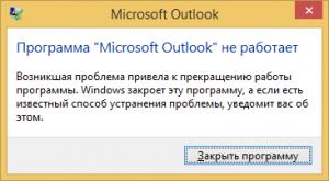 outlok 2013 error 01
