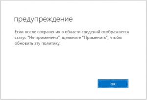 exchange 2013 configuring part2 06