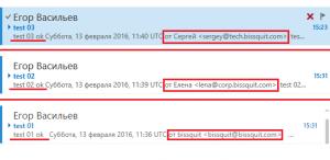 dns exchange 2013 03