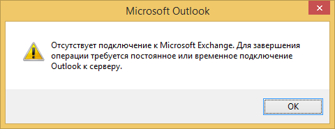 exchange 2013 cert 03