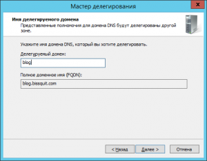 exchange 2013 configuring part3 11