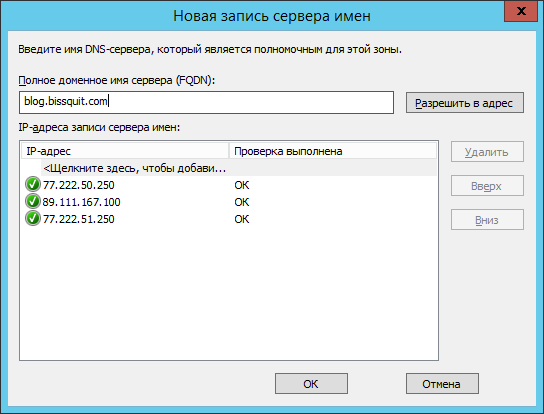 exchange 2013 configuring part3 12