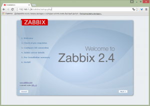 zabbix on debian 8 07
