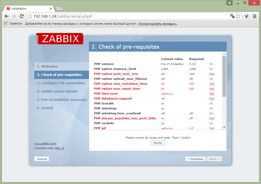 zabbix on debian 8 08