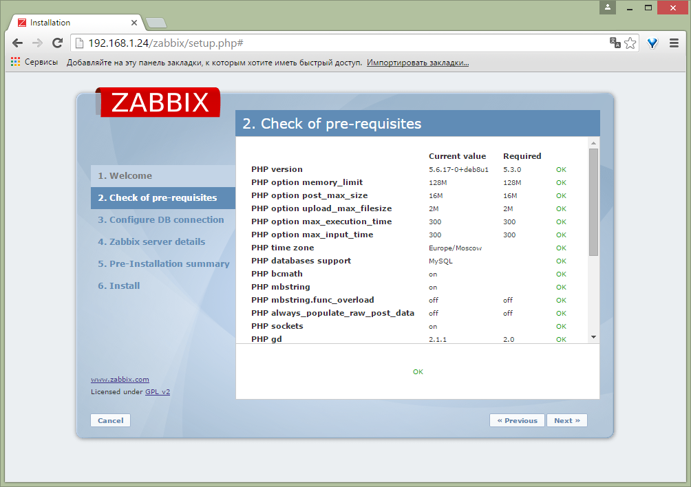 zabbix on debian 8 09