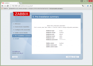 zabbix on debian 8 12