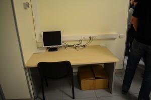 КОМПЛИТ - комната для проверки оборудования