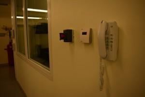 КОМПЛИТ - пункт связи внутри серверного помещения