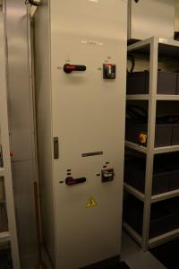 КОМПЛИТ - видимо рубильники электропитания от ИБП
