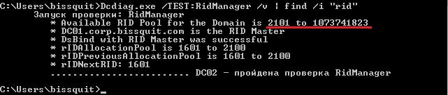 rid master 02