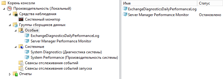 4999, 1007, 7031 Microsoft Exchange Diagnostics 01