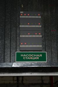 Дата-центр IMAQLIQ - индикаторы насосной станции