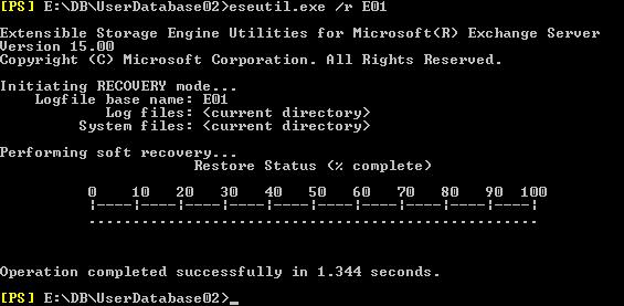 Восстановление баз данных Exchange 2013 05