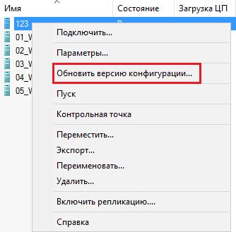 vlozhennaya-virtualizatsiya-hyper-v-03