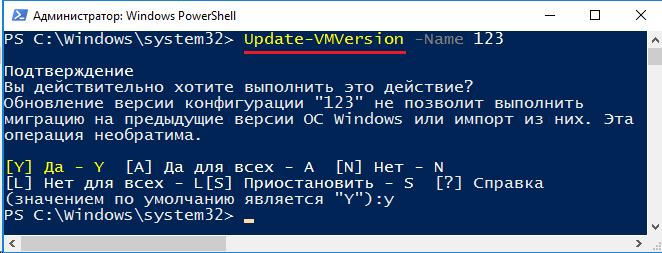 vlozhennaya-virtualizatsiya-hyper-v-04