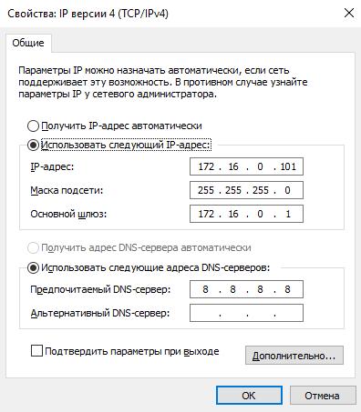 vlozhennaya-virtualizatsiya-hyper-v-09