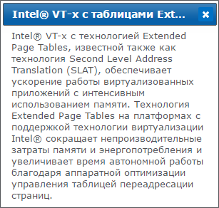 vlozhennaya-virtualizatsiya-hyper-v-13