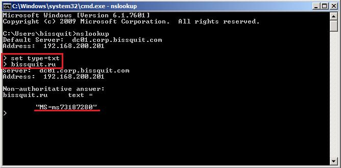 Подготовка Azure Active Directory 08