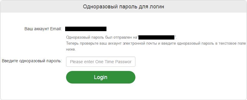 Бесплатный SSL-сертификат от startssl.com 04