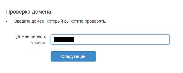 Бесплатный SSL-сертификат от startssl.com 07-1