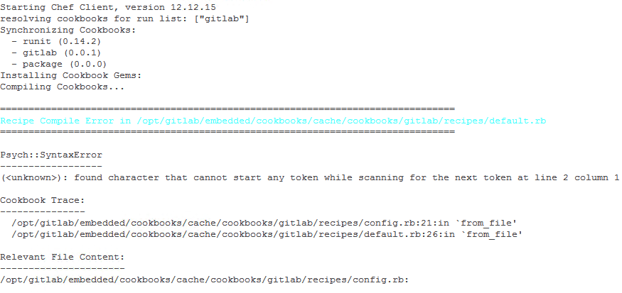 Расширенная настройка GitLab 02