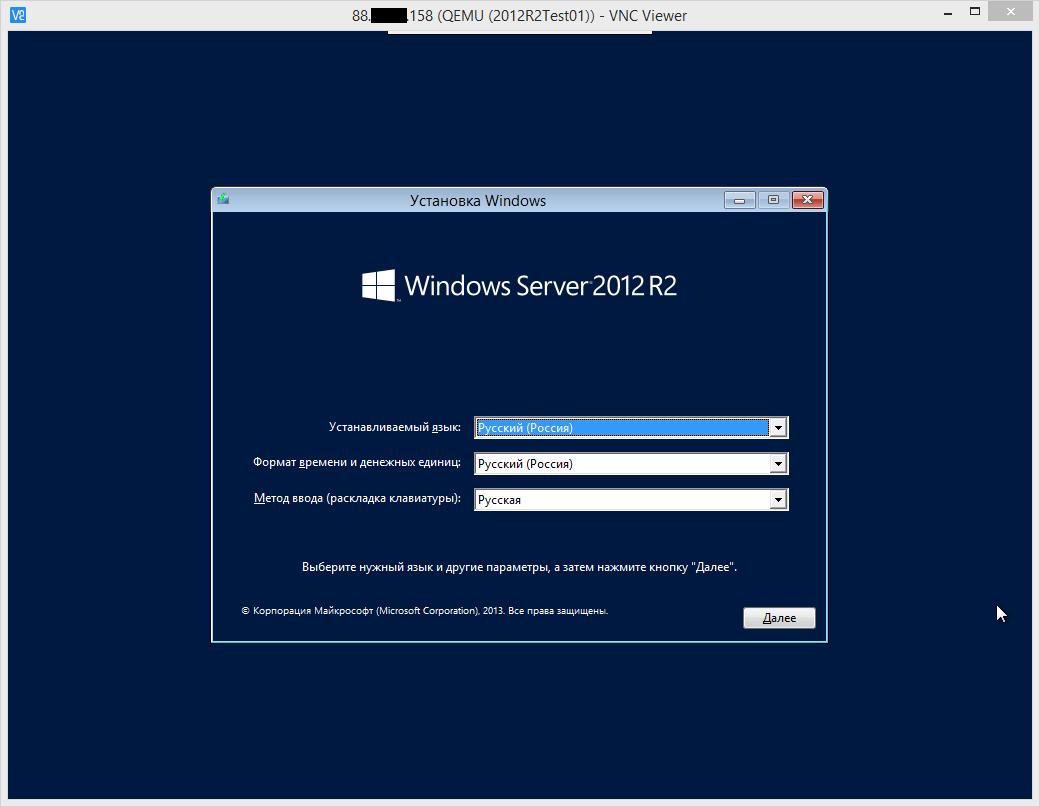 Установка Windows на Xen 03