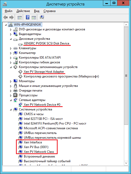 Установка Windows на Xen 04