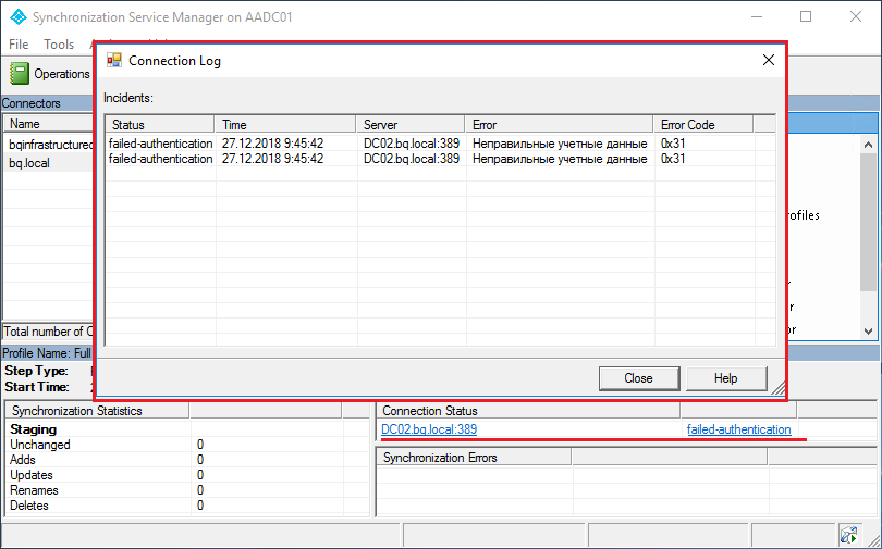 Exchange Hybrid - Установка AADC с AD FS 023